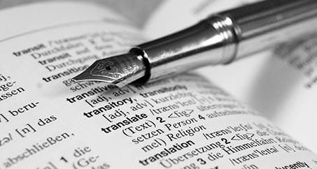 A megbízható fordítóiroda: fordítás